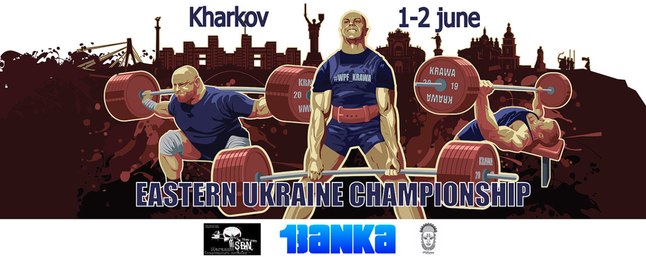 Чемпионат Восточной Украины 1-2 июня 2019 в Харькове