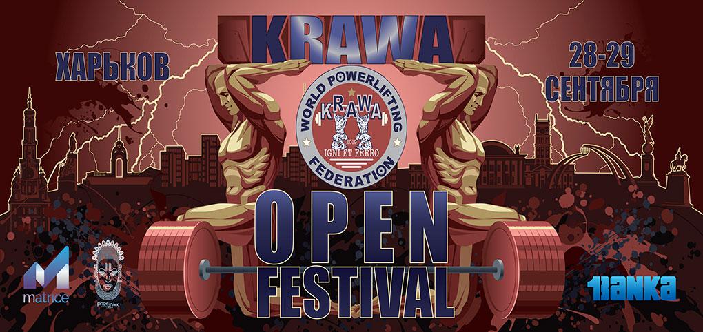 Фестиваль спорта 2019, 28-29 сентября в Харькове: подробная информация